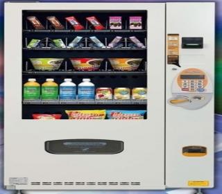 Devices Integration (Multi Purpose Vending Machine)